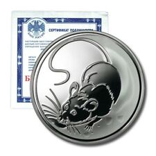 Russia Zodiac Year of the Rat 3 Rubles 2008 Proof Silver Crown COA
