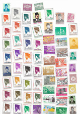 80 Mostly Different Postage Stamps from Indonesia