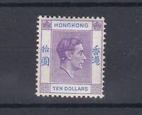 Hong Kong KGVI 1938 $10 Bright Lilac Blue SG162 MLH JK3239