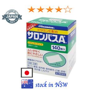 ◇◆ SALONPAS Ae pain relief patch 140 HISAMITSU JAPAN ◇◆