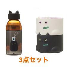 2020 Starbucks Japan Halloween Cat Stacking Mug & Silicon Cap Lid Bottle Set