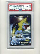 Pokemon MANECTRIC EX 023//088 RR XY4 Phantom Gate Japanese 1st Edition M-NM