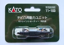 Kato N 11-103 Powered Motorized Chassis for Mini Pocket Lone Train