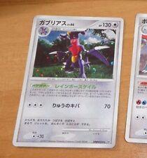 POKEMON JAPANESE RARE CARD HOLO CARTE Garchomp Rare Holo DPBP#504 DP2 JAPAN NM