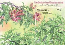 MALAYSIA 2015 MEDICINAL PLANTS SERIES III MNH STAMP SHEETLET