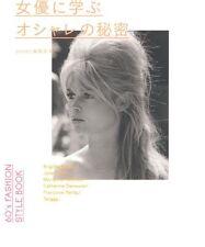 60's fashion style book  Brigitte Bardot  Jane Birkin Catherine Deneuve  Twiggy