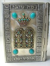 1969 SIDDUR JEWISH PRAYER BOOK HEBREW-ENGLISH Decorated Silver Original Case
