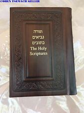 the holy bible hebrew English Jewish Old Testament Tanakh Tanach Chumash Torah