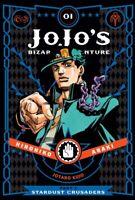 JoJo's Bizarre Adventure Part 3 Stardust Crusaders Manga Volume 1 (Hardcover)