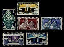 EXPO ARTS DECOS de 1925, Neufs ** = Cote 60 €  / Lot Timbres France 210 à 215