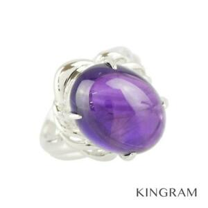 Pt900 Amethyst 52 cleaned  ring from Japan