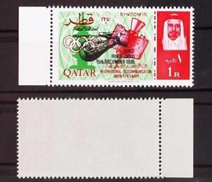 QATAR 1966 SPACE, Error, 1 R with Double Black Overprint+, XF MNH ** , Rocket