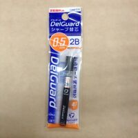 Zebra Delguard Mechanical Pencil Lead Refills 0.5mm 2B 40 leads from Japan