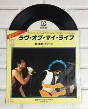 "Queen - Love Of My Life - 7"" Promo Vinyl Single - (Japan) 1979 - Mega Rare"