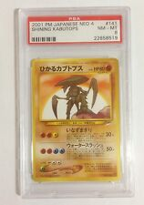 Pokemon PSA 8 NM-MT Neo 4 Destiny SHINING KABUTOPS Triple Star Japanese Holofoil