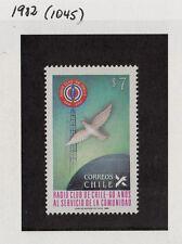 CHILE 1982 STAMP # 1045 MNH TELECOMMUNICATIONS RADIO CLUB