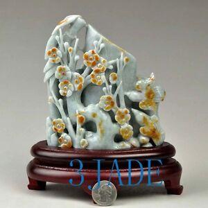 A Grade Natural Jadeite Jade Bird Flower Pen Holder Statue Sculpture certified