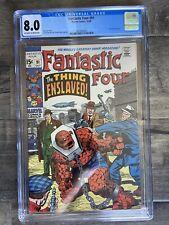 Fantastic Four #91 CGC 8.0, 1969 Skrulls App!! 1st app Torgo. Fantastic Four MCU