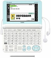 New Casio Electronic Dictionary EX-Word XD-SK2000WE White Japanese
