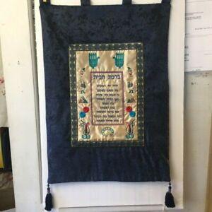 Judaica Tapestry Jerusalem Wall Hanging Shalom Kuzari Nilli Sverdlov