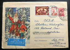1958 Riga Latvia Russia USSR Stationery Christmas Airmail Cover Locally Used