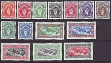 Zanzibar 1952 SC 230-243 MH Set