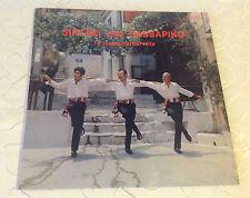 "SIRTAKI and hassapiko (LP) - >"" 12 strumentale Hits"" [Greece/1977/Minerva]"