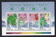 1988 Hong Kong Scott #526a – Hong Kong Trees Souvenir Sheet – MNH