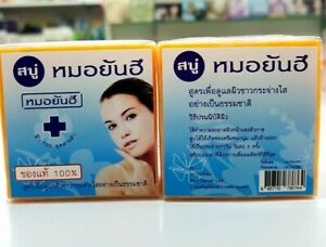 20x Dr.Yanhee Whitening soap Reduce Freckles Wrinkles Dark Spots Natural Care