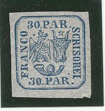 Rumänien, Fürstentum, Principality of Romania, Mi 10 II, Typ 2,  1864