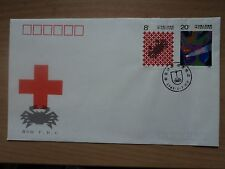 China 1989 Apr 4 FDC T.136 Cancer Prevention and Resistance