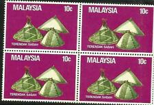 1982 Mint - MC101  HANDICRAFTS  OF  MALAYSIA