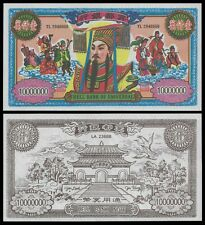 China 10 Million Hell note UNC LA-23688