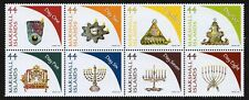 MARSHALL ISLANDS, SCOTT # 1013, BLOCK OF 8 VARIOUS MENORAHS OF HOLIDAY HANUKKAH