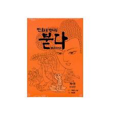 English, Korean Buddha Story Buddhism Comic books for kids Vol.1 About Birth