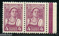 Russia (S0112). Sc. 413/26. 4 kop pair watermark variety. MNHOG