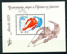 Russia Sport Ice Hockey World Championships Moscow Souvenir sheet 1979