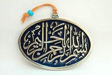 Wall hanging blue decor islam allah amulet charm hamsa luck evil eye god koran 2