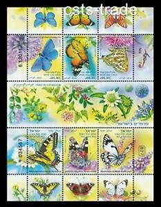 ISRAEL BUTTERFLY STAMPS 2011 SHEETS FAUNA MNH