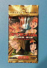 POKEMON Japanese GYM HEROES Booster Pack - SEALED !!!!!!