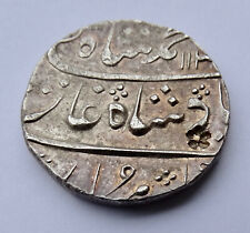More details for india, bombay presidency silver 1 rupee coin - muhammad shah? 1131h? year 5?