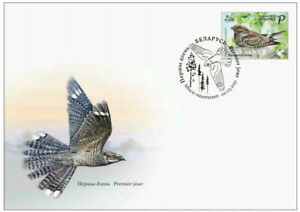 Belarus 2021. European nightjar Bird of the year BirdLife Internation. FDC