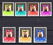 QATAR 1977 SHAIKH KHALIFA DEFINITIVES COMPLETE SET OF MNH STAMPS UNMOUNTED MINT