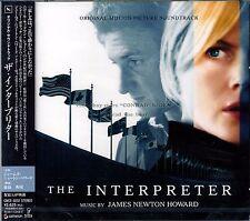"James Newton Howard ""THE INTERPRETER"" soundtrack score Japan CD SEALED"