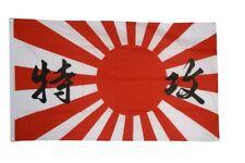 Fahne Japan Kamikaze Flagge japanische Hissflagge 90x150cm