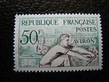 FRANCE - timbre yvert et tellier n° 964 n** (A9) stamp french