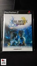 FINAL FANTASY X INTERNATIONAL - PLAYSTATION 2 JAPAN - NEAR MINT CONDITION +++++