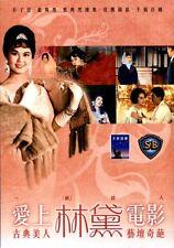 "Linda Lin Dai ""Lam Doi Film Collectio Boxset"" Doe Ching RARE OOP 5 DVDs Boxset"