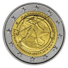 """GRIEKENLAND SPECIALE 2 EURO 2010  """"2500 JAAR SLAG BIJ MARATHON"""""""