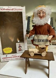 """VINTAGE TELCO ANIMATED MOTIONETTE CHRISTMAS ELF TOY MAKER 21"""" TALL"""
